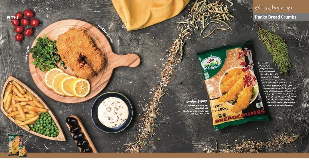 خرید آرد سوخاری بسته بندی