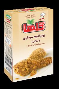 قیمت آرد سوخاری گلها