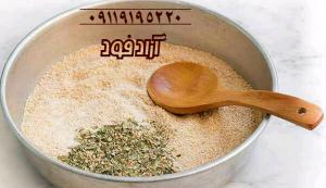 خرید پودر سوخاری کی اف سی